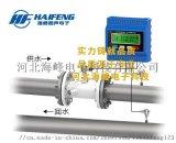 辽宁大连模块管段式超声波热量表供应
