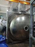 中科证大果蔬真空干燥机面条汤羹真空冷冻干燥设备