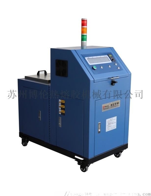 熱熔膠噴膠機、熱熔膠機