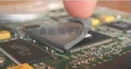 Laird CoolZorb 5G高频导热吸波材料