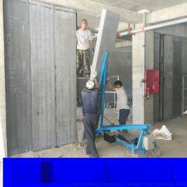 ZB-4型可安装多种规格的轻质隔墙板机械