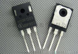 TO247芯片打磨去字喷油激光刻字打字IC编带