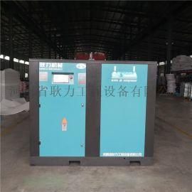 隧道电动螺杆式空压机