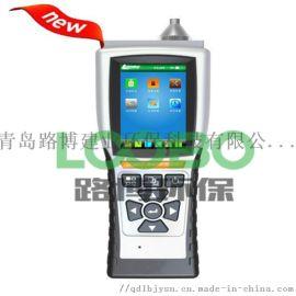 智能手持式VOC气体检测仪LB-BQ-P