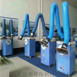 河北厂家工业移动式焊烟净化器