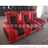 家庭影院电动沙发顺德厂家,影院组合沙发座椅工厂直销