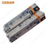欧司朗HQI-TS 250W/NDL暖白光金卤灯