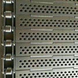 毛豆清洗输送冲孔挡板304不锈钢链板板带