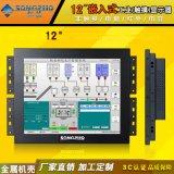 松佐12.1寸工业显示器嵌入式安装支持触摸触控