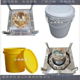 黄岩注塑模具定制台州塑胶模具 20L涂料桶模具