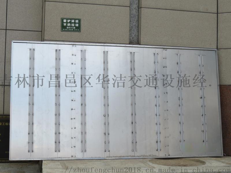 七臺河市道路標誌牌 交通標誌牌廠