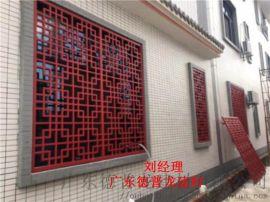 新颖20*40方管烧焊铝窗花-30*40中式铝花格
