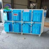 高壓靜電低溫等離子淨化器工業除油煙