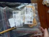 最新报价DOLDBA7632.008 DC24V莘默原装进口
