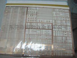 东莞虎门蚀刻厂,虎门蚀刻,电子零件蚀刻,不锈钢腐蚀