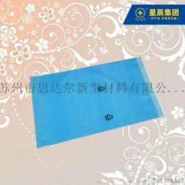 防静电PE平口袋 防潮密封便宜的电子产品包装袋
