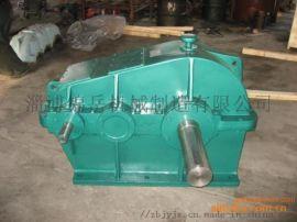 厂家直销ZD、ZDH、ZDSH系列圆柱齿轮减速器