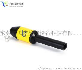 旋杯静电喷枪 自动静电旋杯喷枪 不锈钢板材