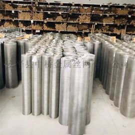 100目-2000目不锈钢过滤筛网304不锈钢网