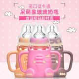 婴儿奶瓶宝宝宽口径玻璃奶瓶带吸管手柄硅胶套防摔奶瓶