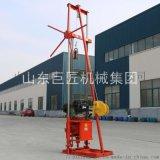 巨匠集团QZ-2CS取样钻机 30米小型岩心钻机