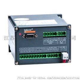 安科瑞 BD-4P 有功功率变送器 包邮