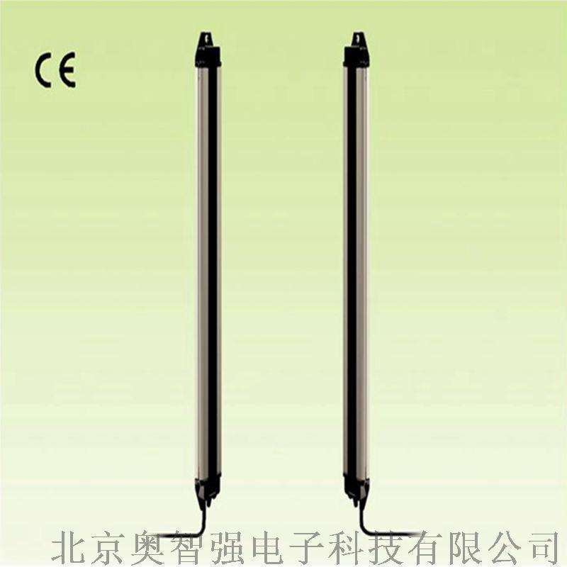日本竹中超薄光幕感測器SSU20-T480