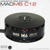 MAD/多旋翼无刷电机P60植保防水防尘