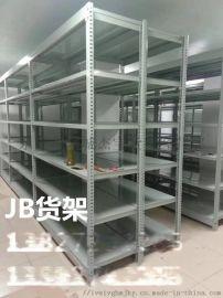 佳宝货架仓库货架JB商超市货架