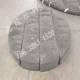 供应上装式下装式丝网除沫器 不锈钢丝网除雾器