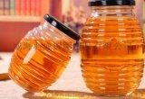 高档蜜蜂瓶