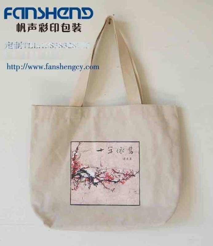 宣傳環保帆布手提袋、企業定製彩色帆布袋