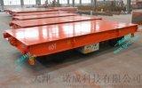 天津北京非标定制各种运输平车电动平车