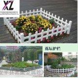 安平现货护栏,草坪篱笆护栏,庭院草坪护栏栅栏