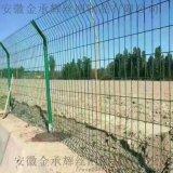 径县护栏网 径县公路护栏网  径县养鸡围栏网 径县果园护栏网
