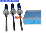 1000W超声波振动处理锌合金除气设备