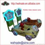 投币式儿童摇摆机赛马视频游戏机
