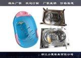 浙江很火的洗浴盆模具源头模具厂