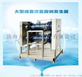 水处理水消毒水杀菌次氯酸钠发生器