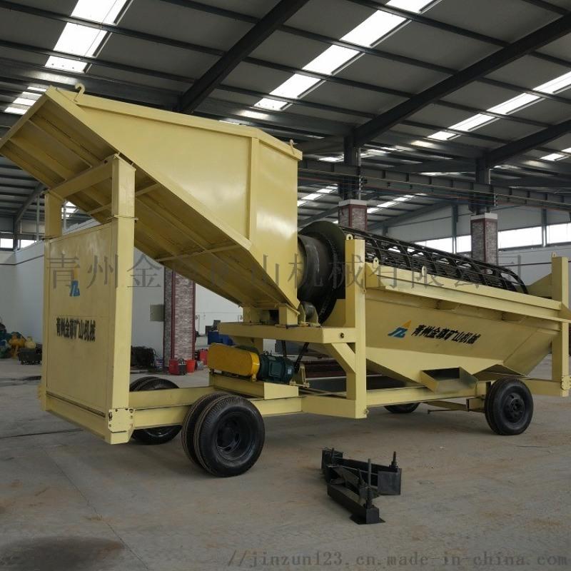 尼尔森离心选金机型号 沙金式车载选取设备现场 出**砂金设备