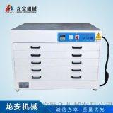 LA1215F分体式烘版箱 网版烘干机 丝网烤箱