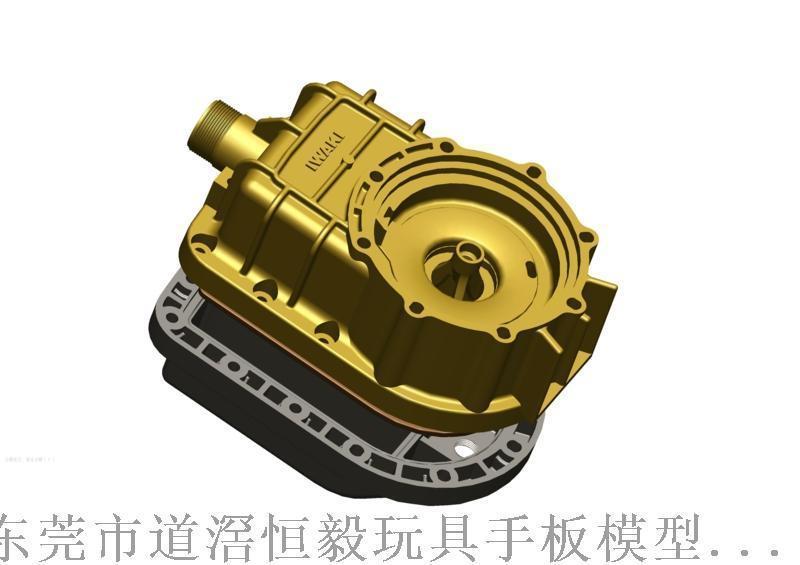 东莞三维产品设计公司,东莞手板模型设计公司