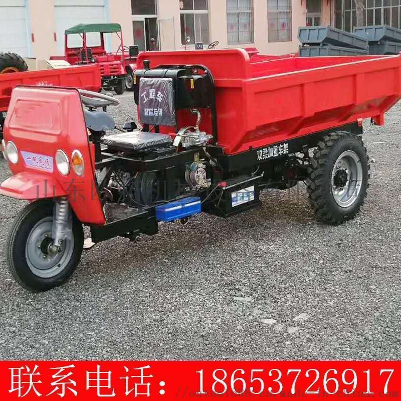 矿用自卸三轮车工程自卸三轮车路政自卸三轮车