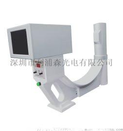 便携式X光机 骨科X光机 手提式X光机