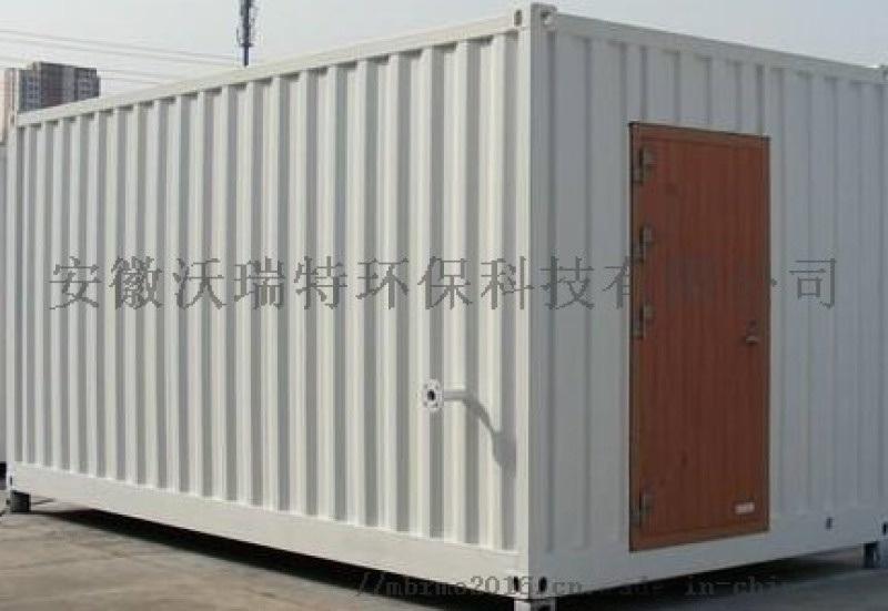 MBR一体化智能污水处理装置