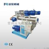 0.5-1.5t/h小型飼料制粒機 飼料制粒設備