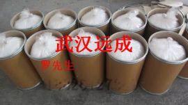 羟甲基磺酸钠 870-72-4