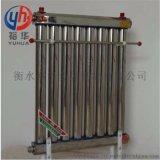 314不鏽鋼換熱器管口焊接方法