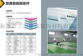 环氧玻璃钢防腐地坪, 环氧防腐地坪漆, 环氧地坪工程