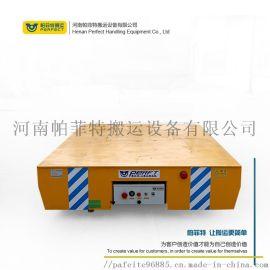 (帕菲特)BWP电动运输车无轨道蓄电池搬运电动平车